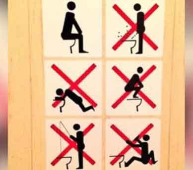 冬奥会厕所禁止钓鱼