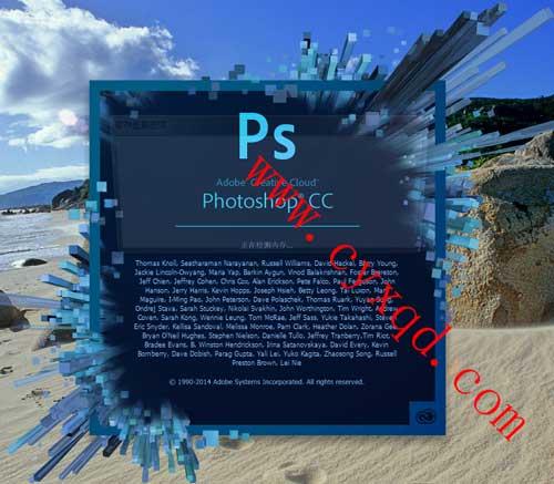 完成Adobe Photoshop CC 软件序列号激活