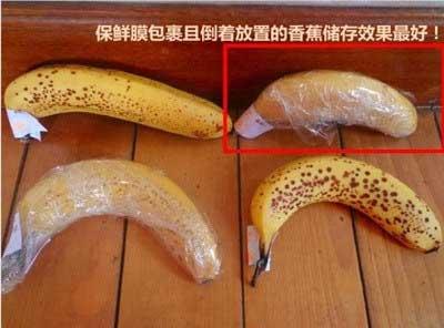 如何存放香蕉