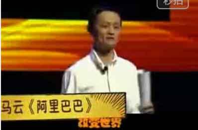 马云参加中国好声音第四季